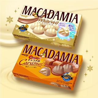 マカダミア チョコレートの画像
