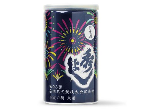 秀よし 花火缶の画像