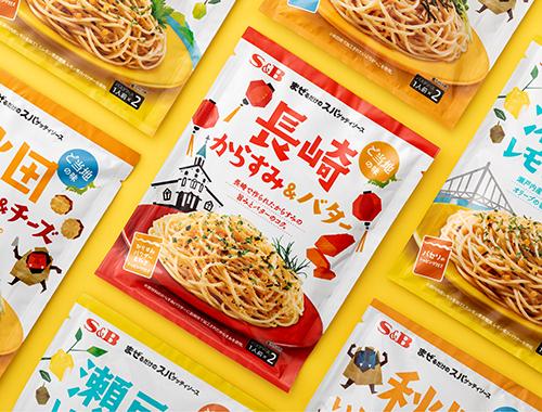 まぜるだけのスパゲッティソース ご当地の味 (秋田/瀬戸内/長崎)の画像