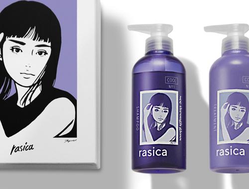 ラシカの画像