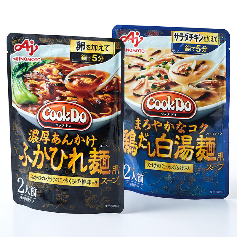 Cook Do 麺用スープ画像