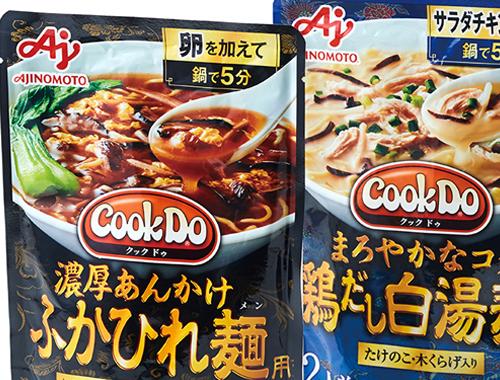 Cook Do 麺用スープの画像
