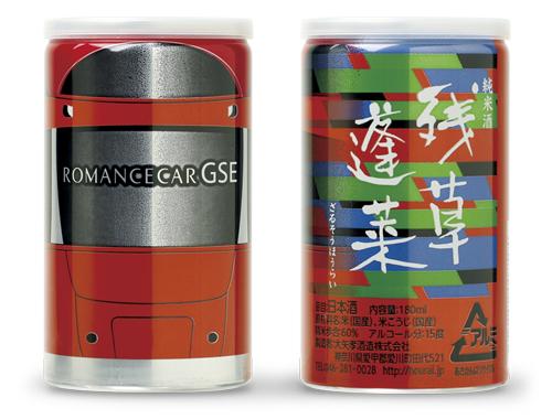 ロマンスカー (GSE)酒缶の画像