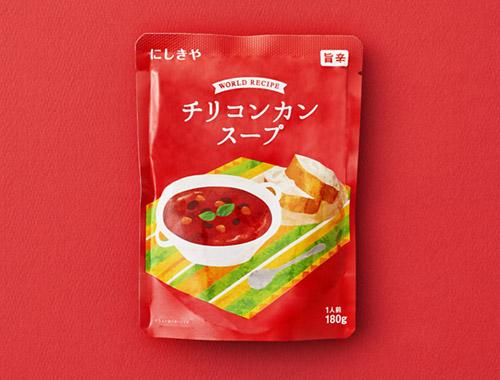 にしきや 世界のあったかスープシリーズの画像