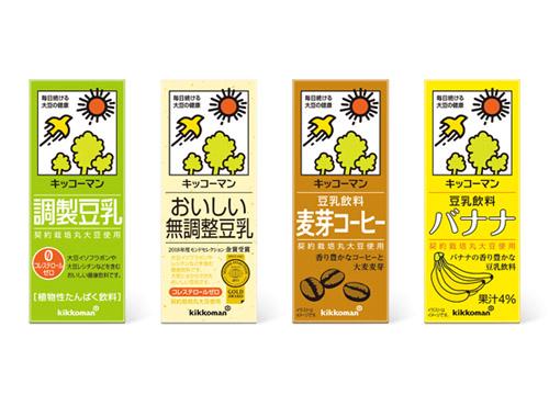 豆乳シリーズの画像