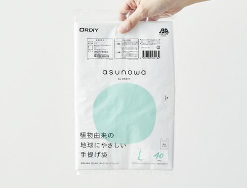 asunowaの画像