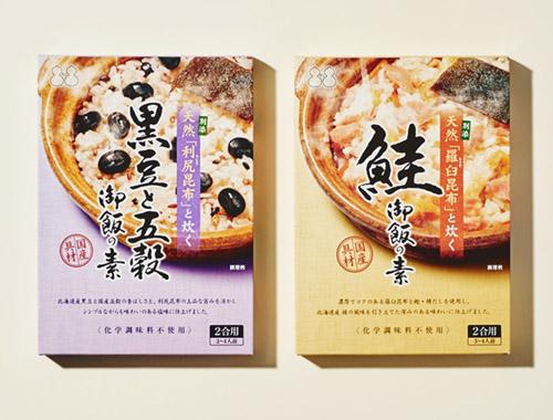 昆布で炊く 釜飯の素シリーズの画像