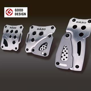 RAZO Racing Sports Pedalsの画像