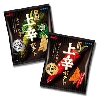 北海道 上辛ポテトの画像
