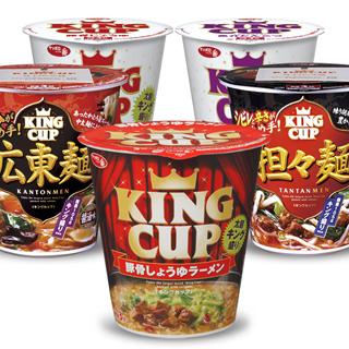 キングカップの画像