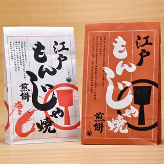 江戸もんじゃ焼き煎餅の画像