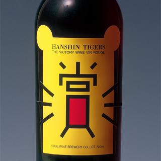 阪神タイガースワインの画像
