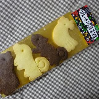 ブレーメンクッキーの画像