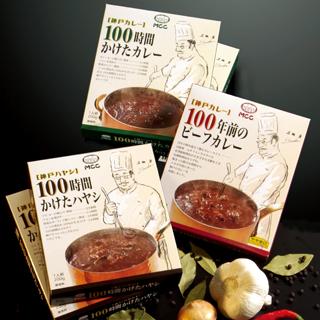 神戸カレーの画像