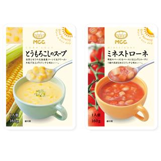 モーニングスープの画像