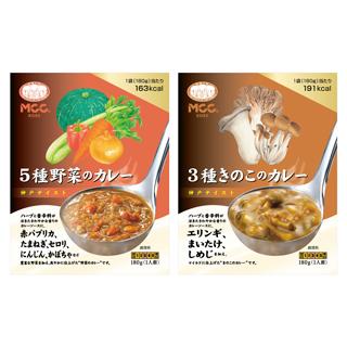 神戸テイストカレーの画像