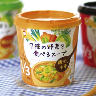 7種の野菜を食べるスープの画像