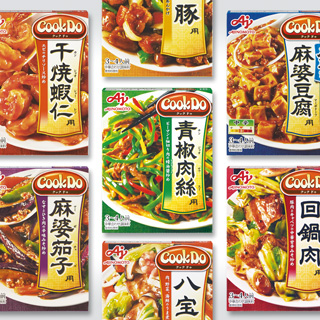 Cook Doの画像