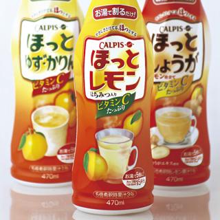 ほっとレモンシリーズ(希釈タイプ)の画像