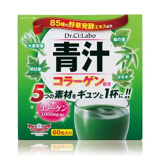 ドクターシーラボ青汁(QVC用)の画像