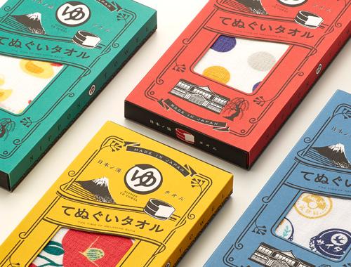 日本の湯タオル 銭湯シリーズの画像