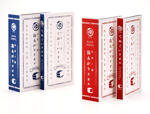 日本の湯タオル 和風シリーズの画像