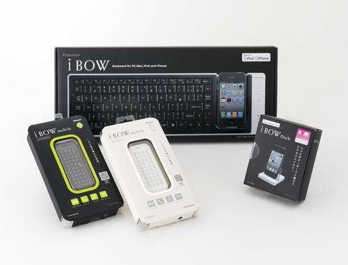 iBOWの画像